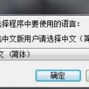 《模拟人生3:创造世界工具》一键安装简体中文版,你也可以成为盘古!