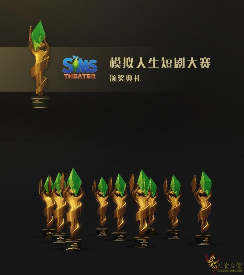 颁奖典礼封面 lof.jpg