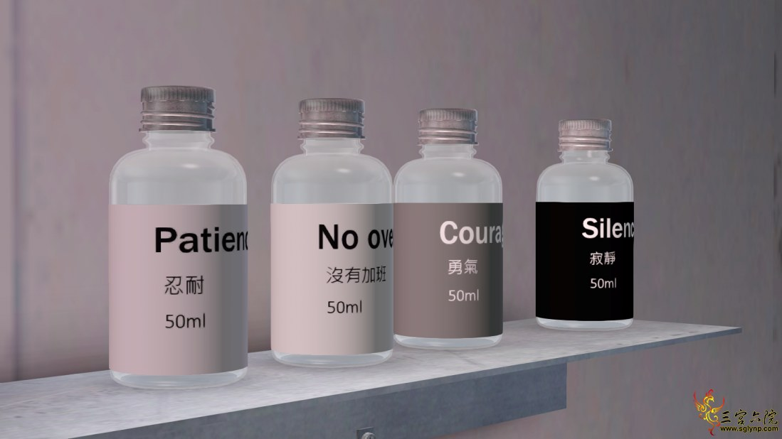 50ml (3).png